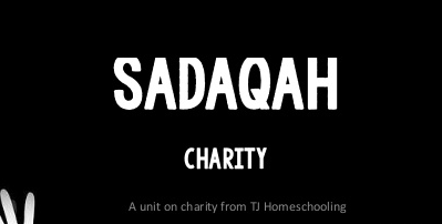 Sadaqah Campaign logo