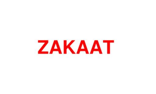 Zakaat Campaign logo